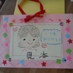 【手作り母の日のプレゼント】保育園児でも簡単にできる作り方 part2
