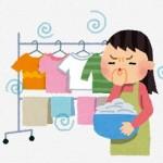 梅雨時の洗濯、イヤな臭いをなくすコツは?
