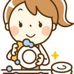 面倒な皿洗いを簡単に済ますためのコツとは?
