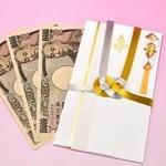 【結婚式のご祝儀マナー】金額相場とご祝儀袋の書き方・包み方は?