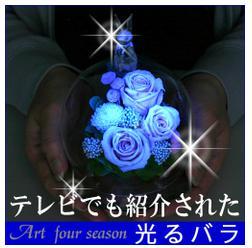 母の日にお花を贈るならプリザーブドフラワーがいい?光るバラなど、おすすめ商品は
