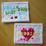 結婚祝いのメッセージカードは手作りでぬくもりのある祝福を♪【平面編】