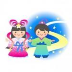 七夕の由来を子供に分かりやすく説明しよう!織姫と彦星の星の見つけ方も♪