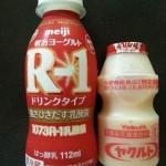 ヤクルト vs R-1 徹底比較!風邪に効果の高い乳酸菌飲料はどっち?