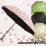 【2017年度版】日傘の人気ブランドランキングベスト7!