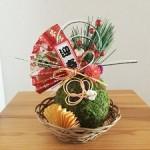 お正月飾りにも最適!苔玉の基本的な作り方をマスターしてDIYを楽しんでみよう!part1