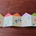 2019父の日のプレゼントはメッセージカードを手作りして気持ちを伝えよう!part3