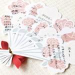 先生・先輩・お友達へ!卒業メッセージカードを手作りして贈ろうpart4