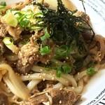 吉野家の牛丼が余ったらリメイクレシピで次の日も美味しく食べられる!